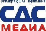 СДС-Медиа
